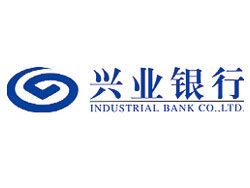 万博manbetx客戶端下载合作伙伴-兴业银行
