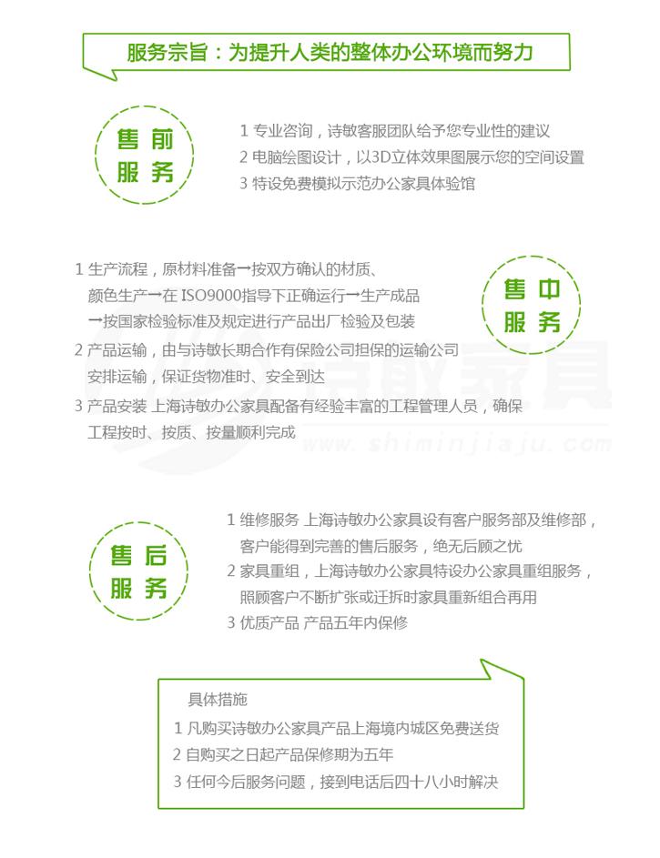 上海万博manbetx客戶端下载万博体育官方下载万博体育下载ios——万博manbetx客戶端下载_万博体育官方下载_万博体育下载ios