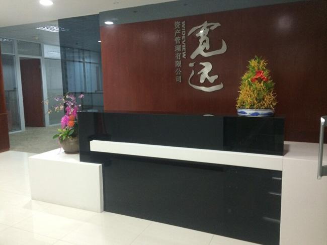 上海宽远资产管理有限公司-诗敏家具