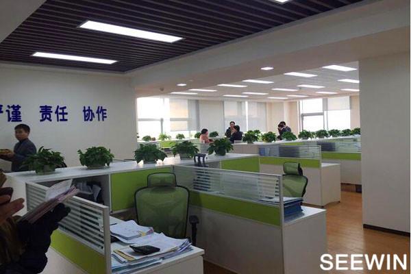 时尚员工工作位 上海万博体育官方下载万博体育下载ios厂家