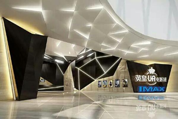 英皇电影城|上海万博manbetx客戶端下载万博体育官方下载万博体育下载ios合作客户