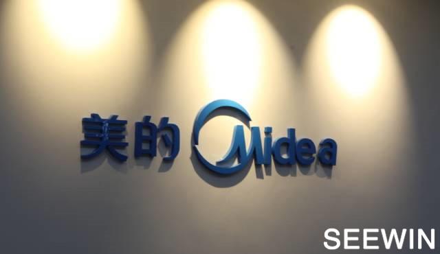 美的集团总部|上海万博manbetx客戶端下载服务客户