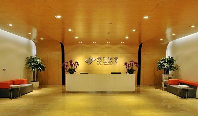 昂立教育|上海万博manbetx客戶端下载合作客户