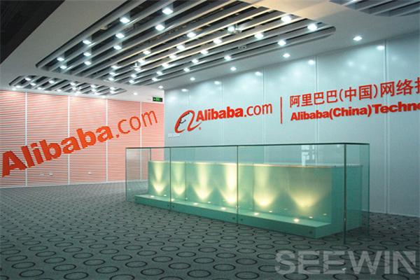 前台桌|上海万博体育官方下载万博体育下载ios设计