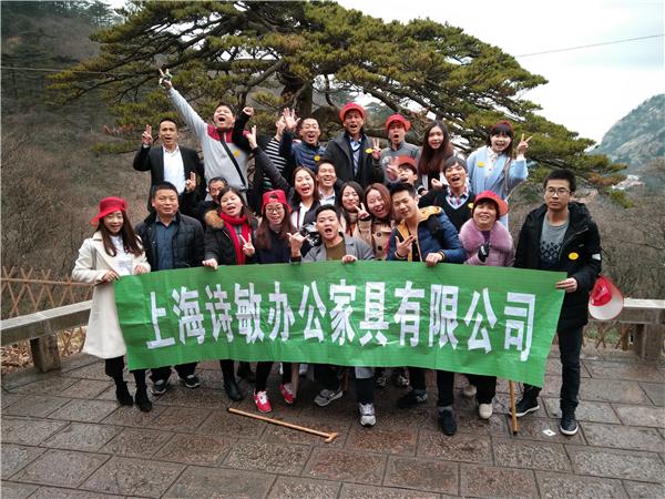上海万博manbetx客戶端下载万博体育下载ios人黄山团体游