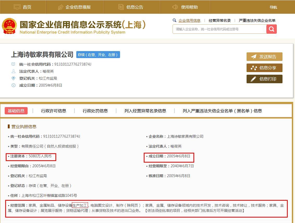 上海万博体育官方下载万博体育下载ios厂家