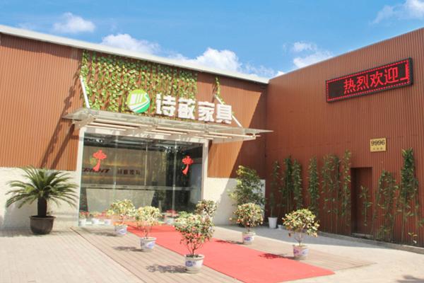 诗敏(SEEWIN)家具 上海总部 5800㎡生态办公体验馆