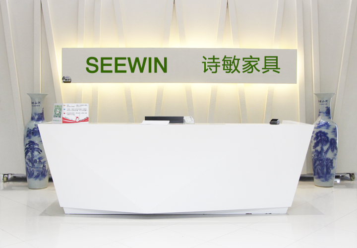 诗敏(SEEWIN)家具 长沙公司 O2O办公家具体验馆