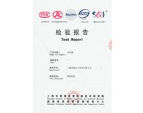 2013年活动柜(成品)检测报告