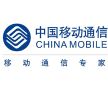 中国移动员工办公区员工工作位