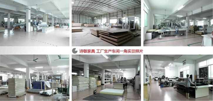 诗敏家具工厂生产车间一角实景照片