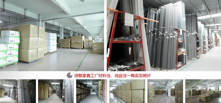 诗敏家具工厂材料仓、成品仓一角实景照片
