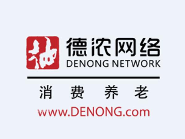 上海办公家具厂—德浓网络合作案列