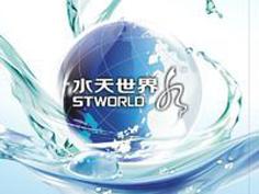 上海水天投资有限公司—上海诗敏成功案例