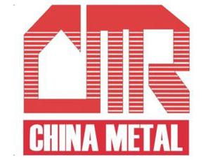 江苏中金再生资源有限公司工程案例——上海办公家具