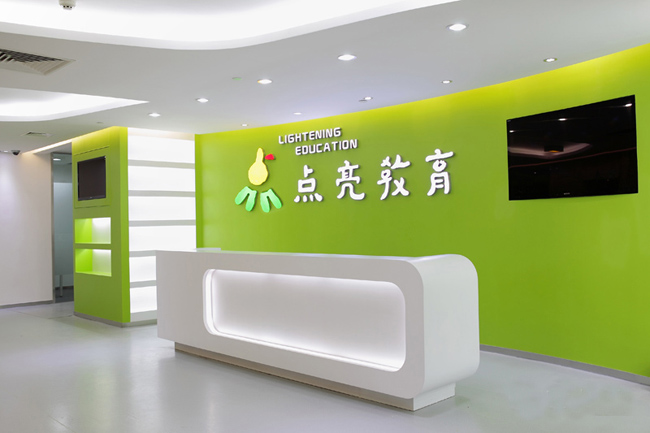 学校家具案例之东田教育科技有限公司办公空间欣赏