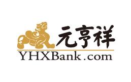上海元亨祥投资基金有限公司——上海办公家具成功案例