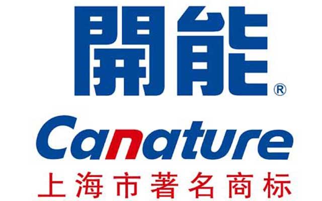 上海开能环保设备股份有限公司办公空间工程案例欣赏!