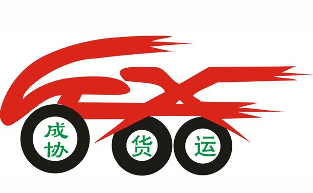 上海成协物流配送有限公司办公家具成功案例