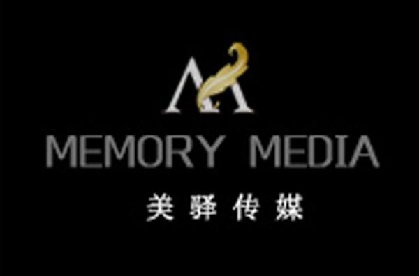 上海美驿传媒广告有限公司办公空间定制方案