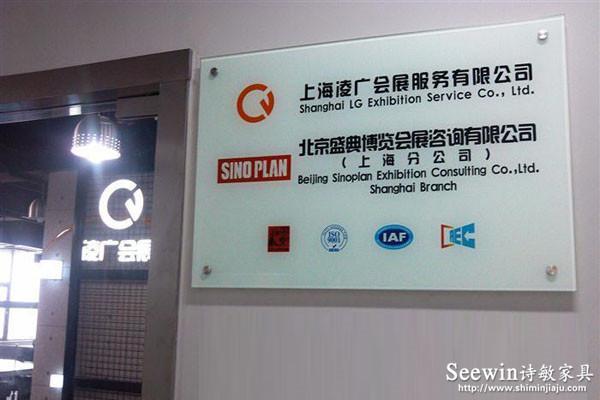 上海凌广会展服务有限公司