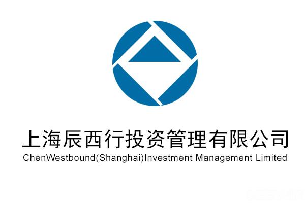 上海辰西行投资管理有限公司