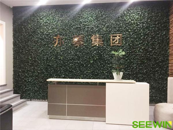 上海亦蓁健康管理有限公司