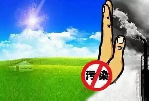 环保整顿,涨价在即,且买且珍惜!