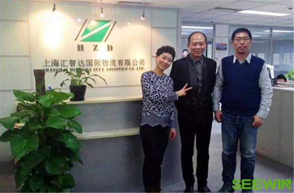 上海汇智达国际物流有限公司
