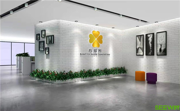 上海我礼电子商务有限公司