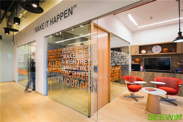 创建一个缤纷多元,活力四射的协作式办公空间