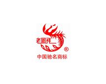 上海百年经典老凤祥银楼设计中心办公空间欣赏