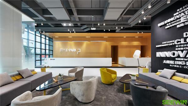 尽情呼吸 广州时代E-PARK招商中心办公家具设计