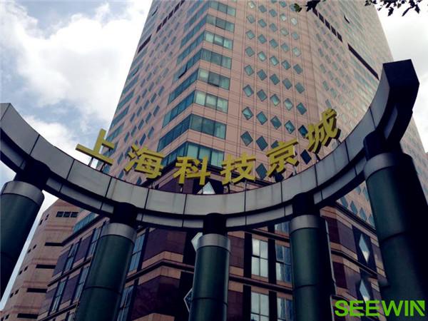 上海科技京城到诗敏办公家具怎么走?