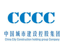 中城建第九工程局