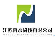 江苏南水科技有限公司