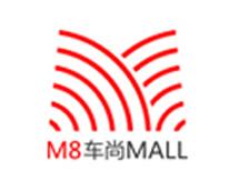 M8车尚MALL