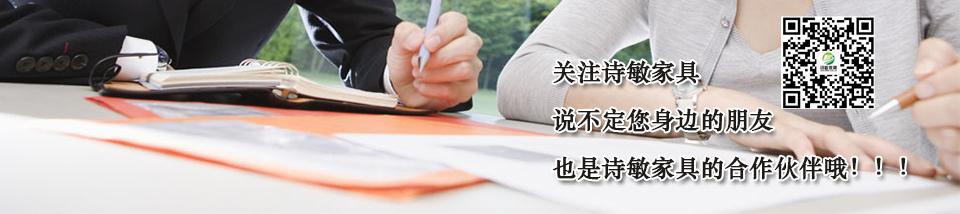 诗敏官方微信公众账号