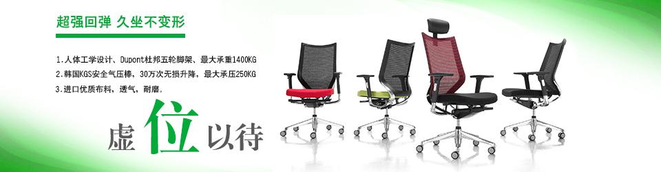 网布办公椅-员工办公椅-职员椅-电脑椅-办公椅厂家-SEEWIN诗敏家具