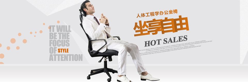 人体工程学椅子-人体工学电脑椅-上海办公椅厂家-SEEWIN诗敏家具