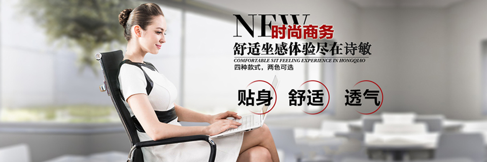 办公椅-会议椅-培训椅-休闲椅-等候椅-吧台椅-新黄金城官网办公家具