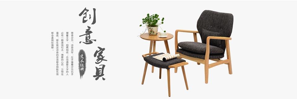 实木休闲椅-曲木椅-实木沙发椅-休闲沙发椅-餐椅-SEEWINgcgc55.com