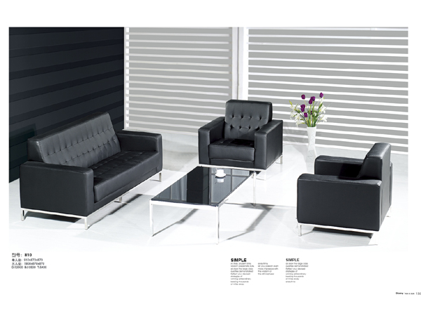 休闲沙发-BGSF03